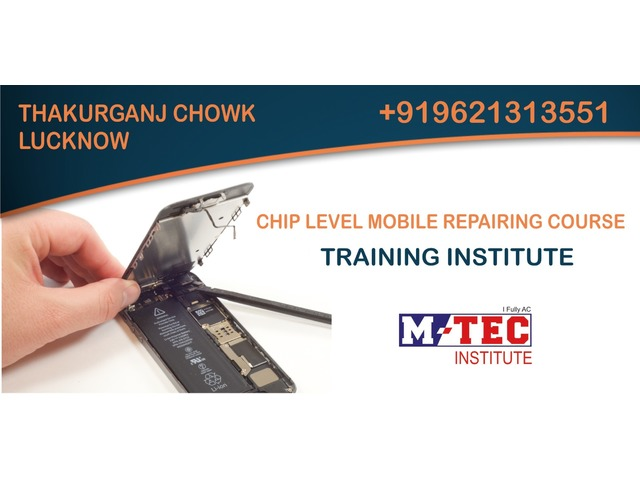 Mobile Training Center in Chowk Lucknow India