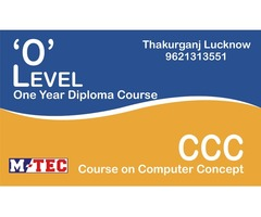 English Speaking and Personality Development Course in Chowk Lucknow India M-TEC