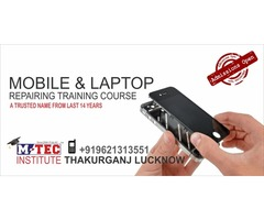Computer Hardware and Networking Course in Chowk Lucknow India M-TEC