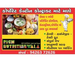 Bulk Tiffin Services in Ahmedabad