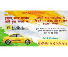 Hello Taxi Business Opportunity -India's Most Trusted Network
